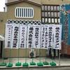 「名古屋Ruby会議04」でスポンサーLTしてきました