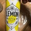 レモンジュースをそのままインした感じ。慣れたら美味しい?(2018-35)