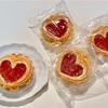 『銀座ウエスト』のバレンタイン。ハートヴィクトリアとショコラリーフパイ。老舗の定番が可愛く変身。