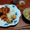 幸運な病のレシピ( 2334 )夜:酢豚、手羽元の処理(画期的)
