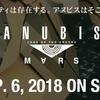 PS4『ANUBIS ZONE OF THE ENDERS:M∀RS』の体験版が配信スタート!PSVRでも体感できる!