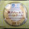 ウチカフェスイーツ 『瀬戸内レモンロールケーキ』