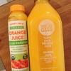 【ホールフーズvsトレジョ】我が家のオレンジジュースソムリエの見解