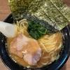 高田馬場の家系ラーメン「麺達うま家」