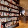 市営書店、八戸ブックセンターに行ってきた