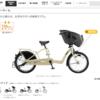 子供乗せ自転車をご検討されているかた。電動アシストじゃないのもアリですよ。