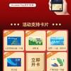 HuaweiスマホのNFCに上海交通カードを設定しバス、地下鉄に乗る
