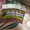 【遊戯王 開封】優良オリパ1000円分で神引き連発!!  【Card-guild】
