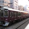 鉄道の日常風景15…阪急9300系普通、準急の運用20190312。
