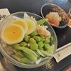 ★枝豆サラダ