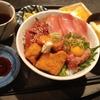 横須賀中央【鮮々亭どん】まぐろづくし丼 ¥650