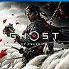 【PS4】Ghost of Tsushima (ゴーストオブツシマ)