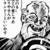 諫山創先生のブログ、アクセス100倍で大賑わい。コメント欄も・・・