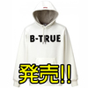 【EVERGREEN】ロゴが大きく入った「B-TRUE プレミアムプルパーカー」発売!