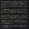 【WOT】アップデート 9.20.1 での車輌バランス調整  個人的にまとめてみた② 軽戦車Tier10