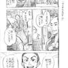 『夢酔独言』 六十一話 平子龍先生遺事