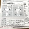 3/24(水)パーソナルトレーニング記録