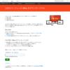 【いまさら】Office for Mac 2011再ダウンロード方法: DVD ドライブのない Mac へのインストール方法【Office for Mac 2011】