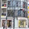 渋谷「#802 CAFE&DINER」〜変わり種プリンが美味しいカフェダイニング〜