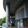 7/16ミュージックパーク新宿ReNY リーフシトロン マジェスティックセブン 可哀想なMJ7