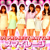 Hello! Project DVDマガジン Vol.41 ①