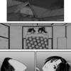 【本日公開】第120話「お転婆娘と顔無しの男」【web漫画】