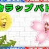【悲報】コケオ至上最悪の作品...