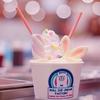 【好きなアイス】ハーゲンダッツパンプキンを1年間待ち続けていた!やっと再会できました!