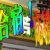 野球用品専門店若林スポーツでもうすぐ夏休み!夏合宿!応援フェア!