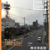 四日市ジャズジャーナル3月号 Yokkaichi Jazz Journal vol.7