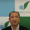 新型コロナウイルス感染症に関する本村市長メッセージ(2021年9月10日)