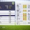 【#15】ボルシアMG監督キャリア【FIFA18switch】
