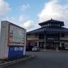 道の駅:ゆとりパークたまがわ②(山口県萩市)