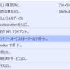 Docker-Compose×Selemium×自動UIテスト試してみた
