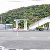 山陰本線:東浜駅 (ひがしはま)