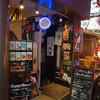 ■ALE HOUSE 加美屋 樽生クラフトビールを東通りで