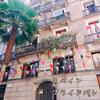 スペイン旅【バルセロナのプライドパレード】