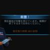 【お知らせ】2019年JFC一歩前へ