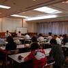 地域貢献委員会の取組み「生活困窮者支援説明会」開催