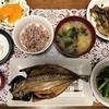 「おいしい菜」初めて食べました。昨日の晩御飯