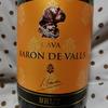 【BBA晩酌】セールで買ったワイン~BARON DE VALLS BRUT W金賞の辛口泡ワイン
