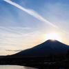 富士山の見えるコテージを貸し切ろう!