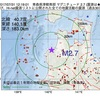2017年07月31日 12時19分 青森県津軽南部でM2.7の地震