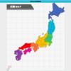 【IIDX行脚】北海道行脚と全国制覇