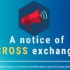 【クロスエクスチェンジ】XEX最小出金額変更のお知らせ!