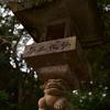 巨大な灯籠をのせた狛犬 福岡県鞍手郡鞍手町 中山