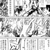 【創作漫画】103話とシン・エヴァを見てきた