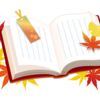 ABAPerにおススメなSAPチュートリアル(2019年10月版)