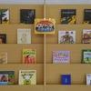 とある学校の図書館(あったかい)