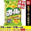 にせカール品評会 ポスト「明治カール」を探せ!